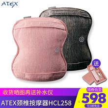 日本AhuEX颈椎按ye颈部腰部肩背部腰椎全身 家用多功能头