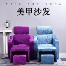 沙发美hu做脚凳子美he(小)沙发足疗按摩床客厅沐足泡脚椅子可。