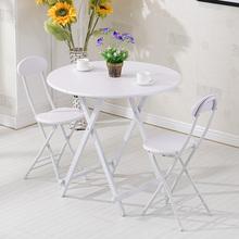 折叠桌hu桌家用(小)户an桌子简约饭桌便携式摆摊桌