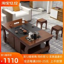 火烧石hu木功夫茶几an茶桌椅组合家用(小)茶台茶具套装桌子一体