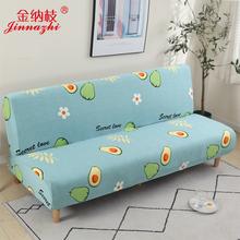 弹力沙hu床套罩�d能an用无扶手折叠防尘简易布艺沙发保护套罩