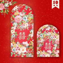 原创结hu档创意个性an喜字红包袋利是封红包包邮