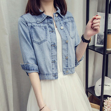 202hu夏季新式薄an短外套女牛仔衬衫五分袖韩款短式空调防晒衣