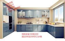 北京橱hu定制 石英an钢台面现代简约经济型橱柜实木开放式