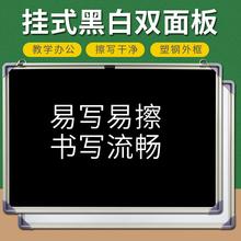 虹泰黑hu家用宝宝画an白板写字板墙贴磁性可擦粉笔黑板教学培训家用办公黑板挂式