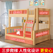 全实木hu下床多功能an低床母子床双层木床子母床两层上下铺床