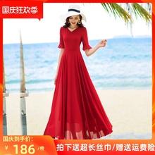 香衣丽hu2020夏an五分袖长式大摆雪纺连衣裙旅游度假沙滩长裙