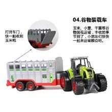 宝宝拖hu机农夫玩具an组合收割机车农场合金收割机洒车