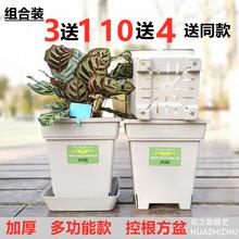 加厚树hu塑料方形青ai三代升级加仑盆多功能透气控水简约
