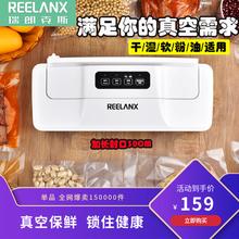 瑞朗克hu(小)型家用全ao真空密封机封口食品包装机商用干湿两用
