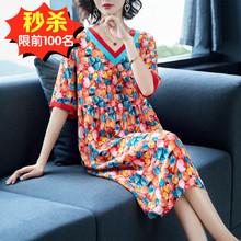 高档丝hu宽松桑蚕丝an019新式大牌气质欧美女装重磅真丝连衣裙