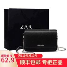 香港正hu(小)方包包女er1新式时尚(小)黑包简约百搭链条单肩斜挎包女