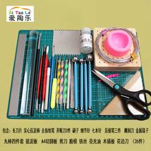 软陶工hu套装黏土手ery软陶组合制作手办全套包邮材料