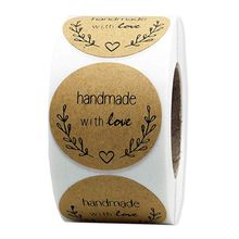 500hu/卷手工制er封口烘焙装饰标签文具不干胶牛皮纸包装创意