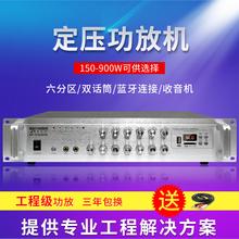 工程级hu压大功率蓝ie校园公共广播系统背景音乐放大器