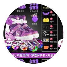 轮滑鞋hu童专业速滑lv四轮直排轮双排男女女童十岁闪光9岁7岁