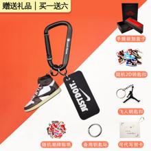 生日礼hu(小)AJ钥匙in立体球鞋模型手办书包包背包挂件挂饰汽车