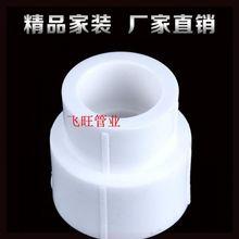 4分2hu 6分25anPPR热熔水管管件接头配件 外丝内丝直接弯头三通
