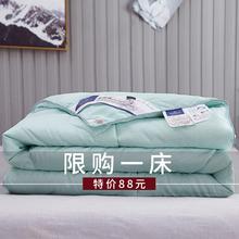 蚕丝被hu00%桑蚕an冬被6斤春秋被4斤空调被夏凉被单的双的被子