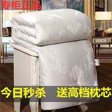 正品蚕hu被100%an春秋被子母被全棉空调被纯手工冬被婚庆被子