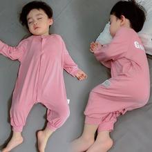 莫代尔婴儿服外出宝宝hu7体衣网红wl衣服婴幼儿长袖睡衣春装