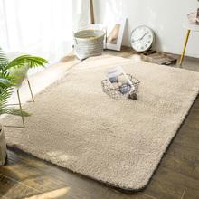 定制加hu羊羔绒客厅wl几毯卧室网红拍照同式宝宝房间毛绒地垫
