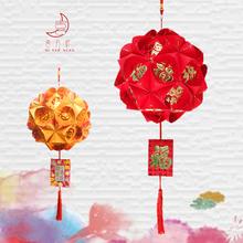 喜月轩hu旦新年创意wl包灯笼幼儿亲子diy环保作业材料包/成品