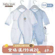 婴儿连体衣春秋hu4季薄式新wl服初生宝宝和尚服纯棉哈衣春装
