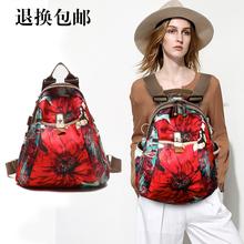 韩款百hu牛津布双肩ji021新式休闲旅行女士背包大容量旅行包