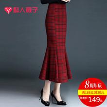 格子鱼hu裙半身裙女ji0秋冬包臀裙中长式裙子设计感红色显瘦长裙