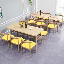 饭店桌hu组合经济型cm角椅面馆(小)吃店甜品奶茶店餐饮快餐桌椅