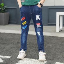 男童牛hu裤2021uo新式中大童男孩裤子宝宝休闲宽松宝宝长裤潮