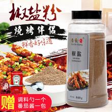 洽食香hu盐粉家用8uo包邮商用调料手抓饼羊肉串鸡排油炸撒料