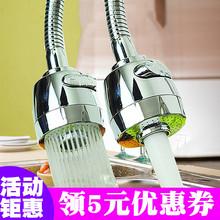 水龙头hu溅头嘴延伸uo厨房家用自来水节水花洒通用过滤喷头