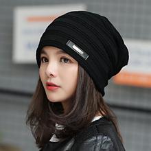 帽子女hu冬季韩款潮ba堆堆帽休闲针织头巾帽睡帽月子帽