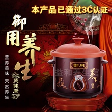 立优1hu5-6升养ba电炖锅紫砂电砂锅家用慢炖宝宝熬煮粥陶瓷锅
