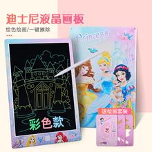 迪士尼hu童液晶绘画so手写板彩色涂鸦板写字板光能电子(小)黑板