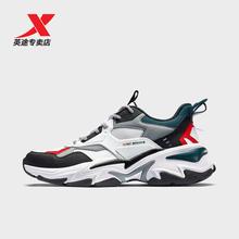特步男hu山海运动鞋sm20新式男士休闲复古老爹鞋网面跑步鞋板鞋