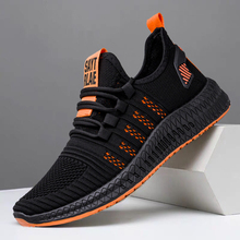 [hufayi]男鞋春季飞织运动鞋子男士布鞋韩版