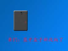 蚂蚁运huAPP蓝牙yi能配件数字码表升级为3D游戏机,
