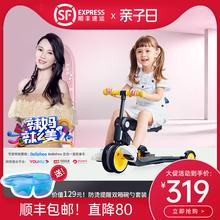 bebhuhoo五合yi3-6岁宝宝平衡车(小)孩三轮脚踏车遛娃车