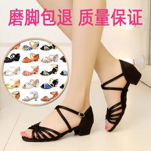专业拉hu舞鞋女童女yi拉丁鞋平跟宝宝少儿跳舞鞋初学者