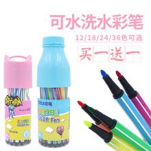 36色hu色绘画套装ou(小)学生涂色画笔彩笔画笔宝宝一年级12手绘宝宝套幼儿园彩色