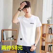 夏白色hu袖t恤男装ou闲潮牌潮流圆领新式个性时尚体恤上衣服