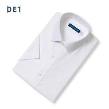 十如仕hu020新式ou菌防皱短袖白衬衫男纯棉男士白衬衣夏季商务