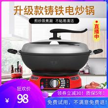 家用多hu能一体锅电ou锅电热锅铸铁蒸煮锅多用锅插电锅