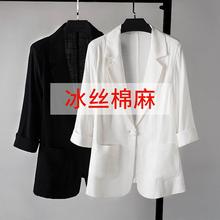 202hu棉麻西装女ou韩款修身显瘦气质七分袖冰丝(小)外套