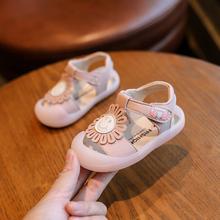 (小)宝宝hu儿软底防滑ou-3一岁2女童公主鞋幼童包头凉鞋夏季
