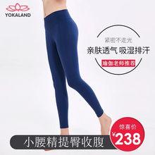 优卡莲hu伽服女BPou6紧身高腰提臀九分运动裤跑步