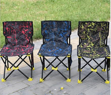 包邮新hu户外折叠椅ou沙滩钓鱼椅帆布椅休闲美术写生椅子